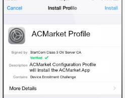 ACMarket on iOS - Install